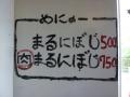 P1160621(1).jpg