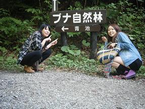 鎌田 ブログ写真