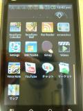 Motorola XT502 JP②