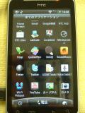 HTC Desire Z JP②