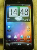 HTC Desire Z JP①