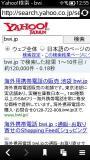 NOKIA_701_JP⑤