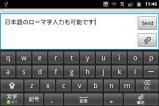 SS_S5660_JP⑦