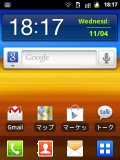 device-2012-04-11-191827.png