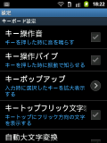device-2012-04-11-192305.png