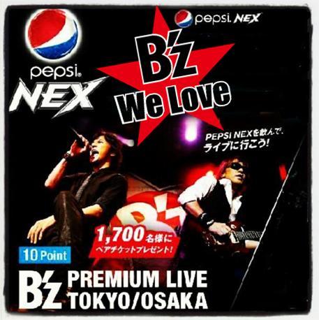 Bz Pepsi 2012 Summer Campaign