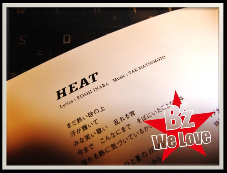 heat-1.jpg