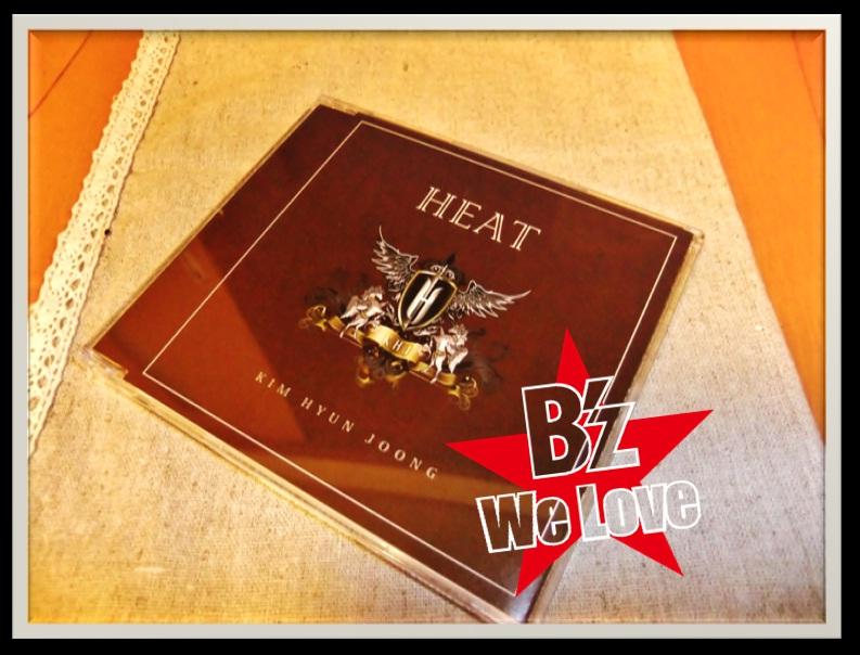 heat-2.jpg