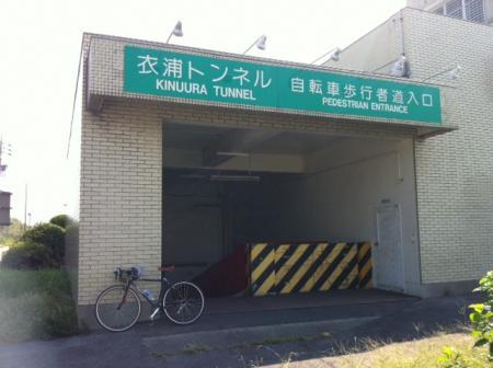 海底トンネル1