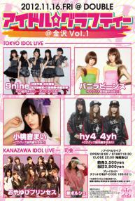 20121116_IG_kanazawa.jpg