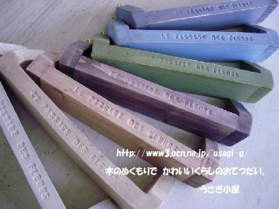 P7130265.jpg