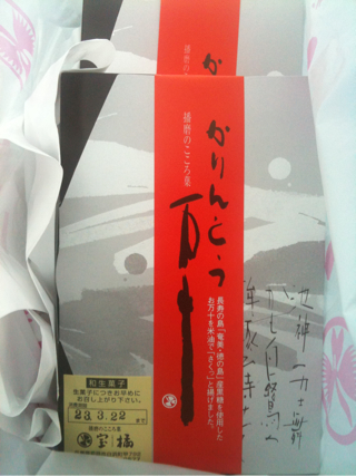 iphone_20110321210143.jpg