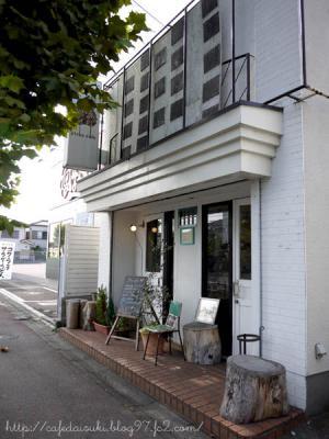 2tree cafe◇外観