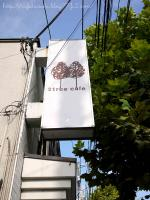 2tree cafe◇看板