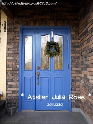 Atelier Julia Rose◇エントランス