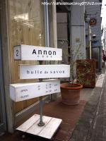 Annon cook◇看板