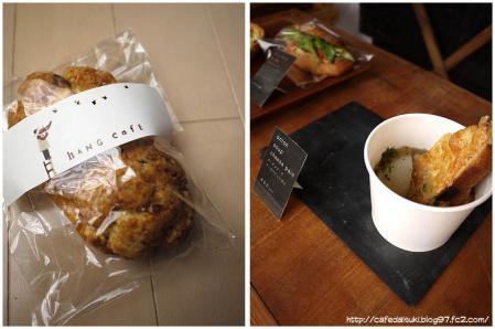 カフェ&ミュージックフェスティバル◇cimai&HANG cafe