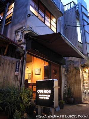CAFE KICHI◇外観