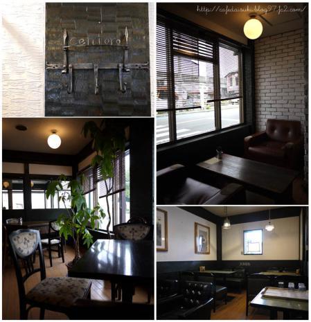 CAFE CENTORO◇店内