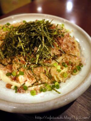隠れ家カフェ食堂 茶ノ逢◇ソースの選べるパスタ(納豆)