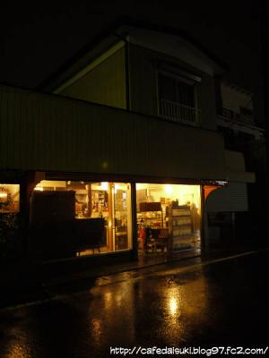 cafe couwa◇外観
