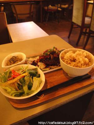 cafe couwa◇きのこたっぷりデミハンバーグ定食