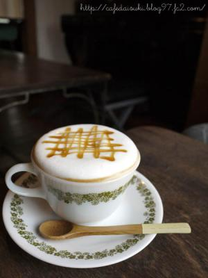 cafe couwa◇キャラメルカフェラテ