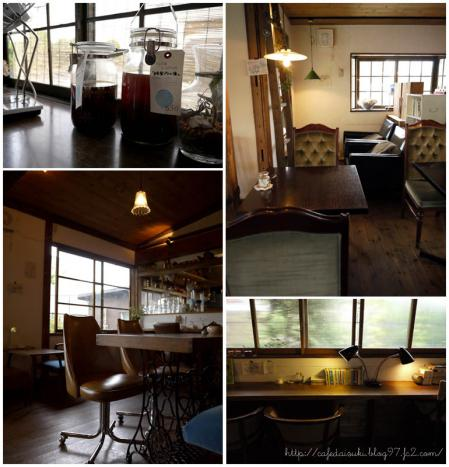 cafe couwa◇店内