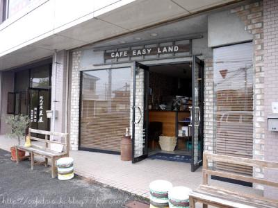 CAFE EASY LAND◇外観