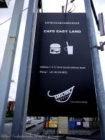 CAFE EASY LAND◇看板