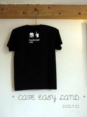 CAFE EASY LAND◇店内