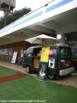 Ernest Cafe◇移動販売のカフェです。日光宇都宮道路にて遭遇。