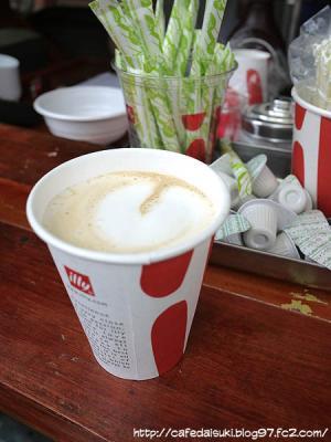 Ernest Cafe◇バニララテ