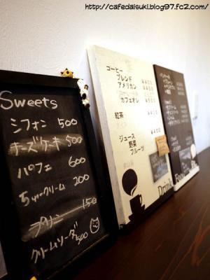 errant's cafe◇メニュー