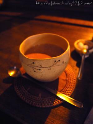 cafe la famille◇チャイ