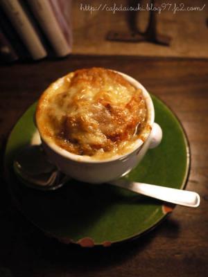 cafe la famille◇オニオングラタンスープ