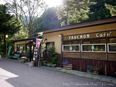 FAUCHON cafe◇外観