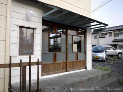 cafe Focori◇外観