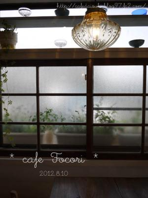 cafe Focori◇店内