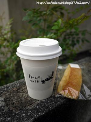 HANG cafe◇ホットマロンミルク