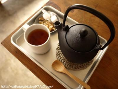 ひだまり商店◇しょうが紅茶