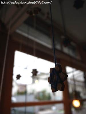 ひだまり商店◇店内(クッキーのクリスマス飾り)