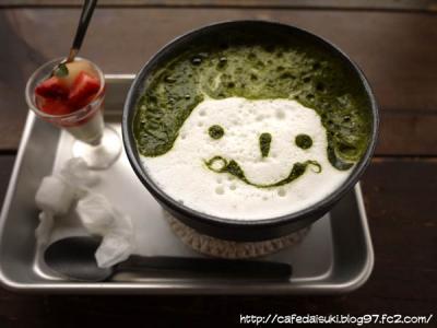 ひだまり商店◇日本のラテ(濃抹茶)