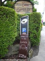 CAFE 楓◇看板