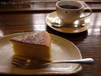 喫茶去かつて◇チーズケーキ&かつて珈琲