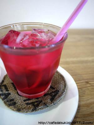 キトハルト◇赤しそジュース