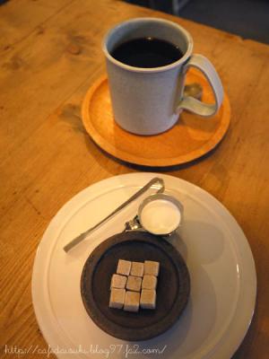 lene cafe◇チコリコーヒー