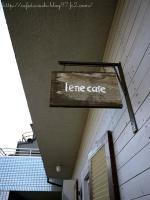 lene cafe◇看板