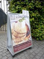 LON CAFE◇看板