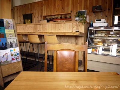 Cafe Mashiko-Bito◇店内